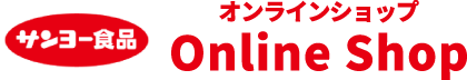 サンヨー食品 オンラインショップ